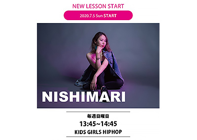 NISHIMARI NEW LESSON [橋本校]