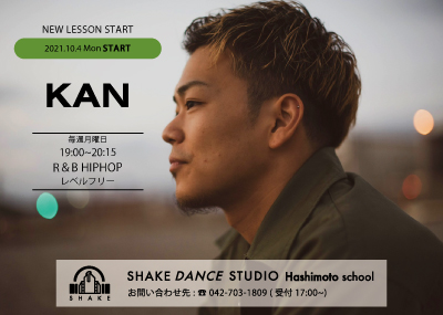 KAN NEW LESSON